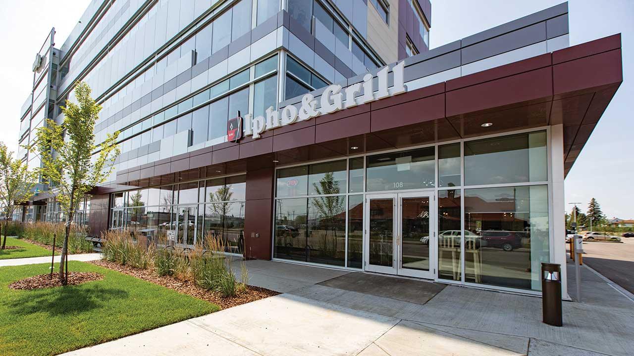 Qualico Commercial Edmonton - Allendale Professional Centre East - Exterior3